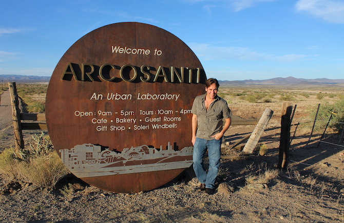 Entrance before long road to Arcosanti